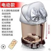高深桶足浴盆全自動按摩加熱泡腳桶過小腿膝電動洗腳盆CY『小淇嚴選』