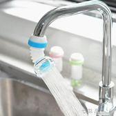 通用水龍頭防濺頭延伸過濾器嘴家用濾水器節水起泡花灑     檸檬衣舍