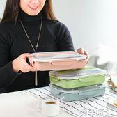 便當盒不銹鋼保溫飯盒成人分格帶蓋小學生食堂簡約韓國兒童快餐盒 嬡孕哺