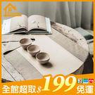 ✤宜家✤時尚可愛空間餐桌布 茶几布 隔熱墊 鍋墊 杯墊 餐桌巾桌旗 421 (45*180cm)