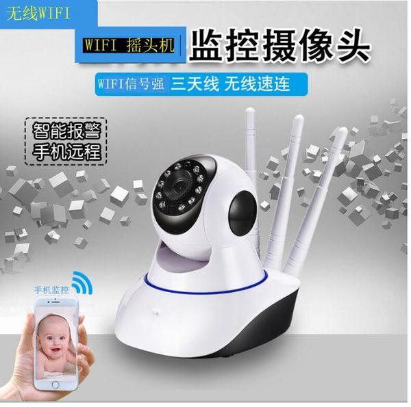 TVS-X3P11D100監視器 1080P高清全彩版 白光照明更清晰 雙向語音 聲音偵測 AP熱點 攝影機 WIFI 3C公社