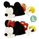迪士尼 慵懶 睡覺抱枕 米奇 米妮 L號 Mocchi Disney 日本正版 該該貝比日本精品 ☆