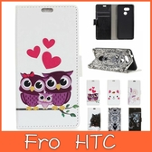 HTC Desire 12 Desire12+ D12S U12+ U12 Life KZ彩繪皮套 手機皮套 插卡 支架 掀蓋殼 皮套