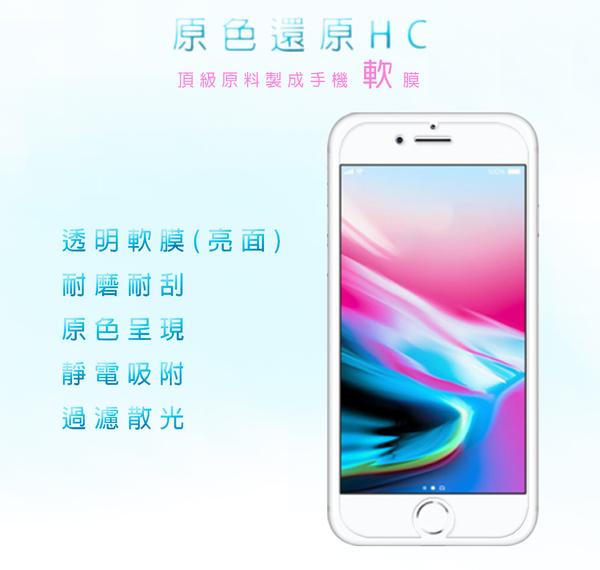 【日本原料素材】軟膜 亮面/霧面 SUGAR C11 C11s S11 Y12 Y12s C20s C12 S20 手機螢幕靜電保護貼膜