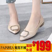 PAPORA特惠199元經典娃娃平底包鞋KM477黑/米(偏小)
