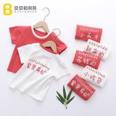 寶寶短袖純棉T恤女童夏季薄款嬰兒半袖兒童洋裝體恤小童夏裝上衣