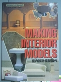 【書寶二手書T2/設計_PFR】室內設計模型製作_倉林進