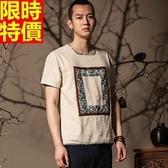 短袖T恤-方領寬鬆舒適棉麻休閒男亞麻T恤2色69f36【巴黎精品】