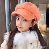 秋冬季兒童八角帽女孩毛絨字母南瓜帽韓版馬卡龍色寶寶保暖貝雷帽 蘿莉新品
