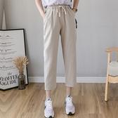 矮個子八分褲女高腰夏季薄款棉麻褲子寬鬆寬管哈倫褲冰絲直筒褲小
