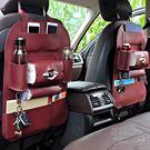 汽車用品多功能儲物后背收納箱掛袋 YX2241『美鞋公社』
