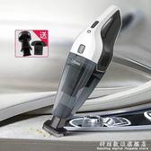 無線吸塵器家用車載強力手持式小型靜音大功率LW-200 WD科炫數位旗艦店