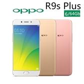 Oppo庫存全新品 R9s Plus 6吋 6+64G 八核心 雙卡雙待 2000萬清晰美顏機 保固一年