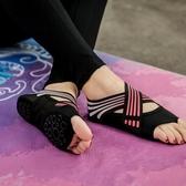 瑜伽鞋女軟底防滑運動初學者健身襪子專業空中五指普拉提襪夏天薄
