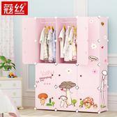 免運鉅惠兩天-蔻絲簡易兒童衣櫃塑膠組裝嬰兒收納櫃布藝寶寶卡通組合儲物小衣櫥