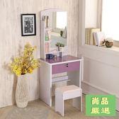 梳妝台小戶型迷你網紅經濟型化妝桌簡易多功能現代簡約化妝台臥室