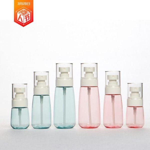 【狐狸跑跑】噴霧/乳液分裝瓶旅行便攜分裝瓶 護膚化妝品分裝瓶UPG-30