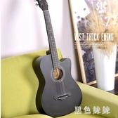民謠吉他38寸合板吉他初學者學生女男木練習吉它新手入門自學樂器 GD802『黑色妹妹』