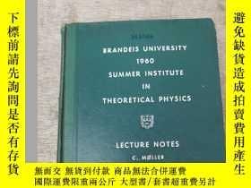 二手書博民逛書店brandeis罕見university 1960 summer