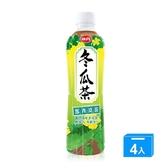 味丹心茶道冬瓜茶560ml*4入【愛買】