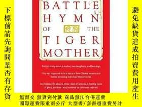 二手書博民逛書店Battle罕見Hymn of the Tiger Mother