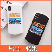 蘋果 iPhone XS MAX XR iPhoneX i8 Plus i7 Plus 美式漫畫 手機殼 全包邊 軟殼 保護殼