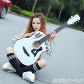 38寸初學者吉他入門新手吉他送豪華套餐 調音器男女吉他JITA (橙子精品)