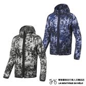 OAKLEY ACCELERATOR SUBLIMATION JACKET 2.0 運動時尚擋風檔水 快速透氣排汗 日本限定版 外套夾克