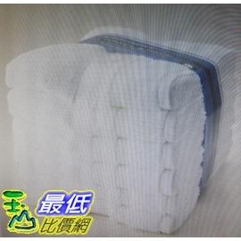 [COSCO代購]  W1176954 Grandeur 商用純棉大浴巾 76 x 137公分 6入組(兩組裝)