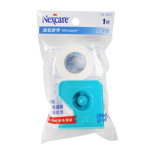【醫康生活家】3M Nexcare 通氣膠帶(未滅菌) 1吋白色 有切台 2入