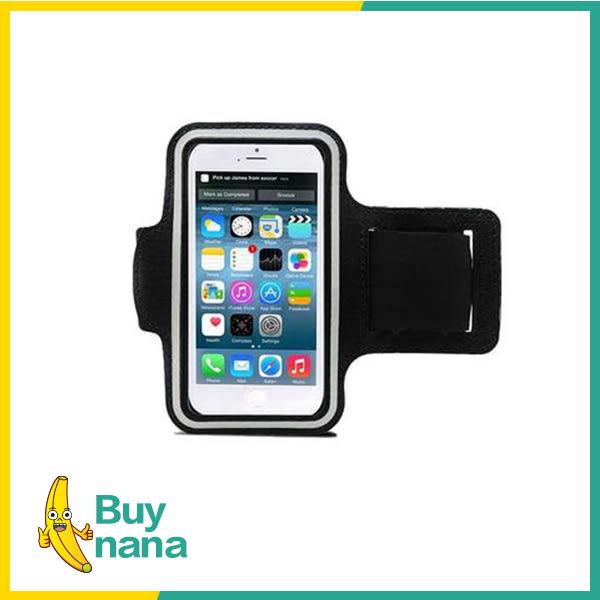 簡約手機臂套 運動臂套 適用5.5吋手機
