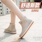 雨鞋女時尚潮流雨靴中筒水鞋短筒水靴膠鞋牛筋厚底防滑套鞋 京都3C