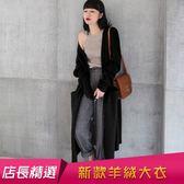 反季秋冬新款羊絨大衣女中長款加厚寬鬆毛衣外套針織開衫外搭潮