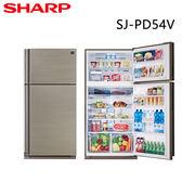 【SHARP夏普】541L變頻上下雙門冰箱 SJ-PD54V
