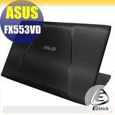 【Ezstick】ASUS FX553 VD 專用 Carbon黑色立體紋機身貼 (含上蓋貼、鍵盤週圍貼) DIY包膜