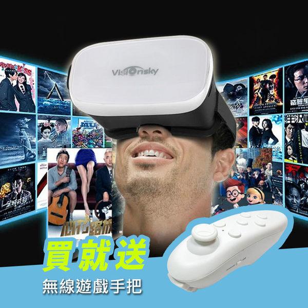 〔3699shop〕VRBOX送無線手把遙控器GOOGLE鏡片防暈眩VR CASE BOX 3D眼鏡虛擬實境頭盔手機XBOX電影PS4遊戲