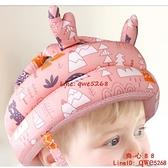 嬰兒學步防摔護頭枕寶寶學走路兒童小孩防撞帽頭部保護墊神器【齊心88】