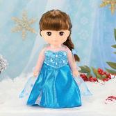 芮咪&紗奈 Disney 迪士尼系列-艾莎公主娃娃 TOYeGO 玩具e哥