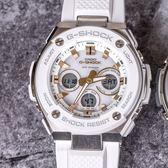 【人文行旅】G-SHOCK   GST-S300-7ADR 強悍多功能運動錶 太陽能 防水