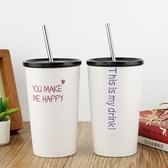 馬克杯陶瓷杯帶蓋吸管男女辦公室咖啡杯日系【奇趣小屋】
