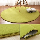 圓形地毯 珊瑚絨圓形地毯臥室瑜伽地墊兒童爬行墊可愛客廳滿鋪吊籃藤椅轉椅【快速出貨】
