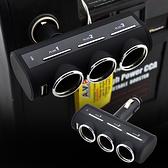 Procyon 可調式三孔電源插座+開關+USB /2.4A