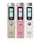 R6611錄音筆專業微型高清降噪遠距迷你學生會議MP3播放器8G igo 薔薇時尚