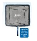 RIO 藍方形 池塘網 (黑粗) 【16吋 40*35cm】大型撈網 漁網 魚事職人