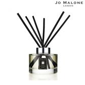 Jo Malone 滿室幽香藤枝擴香組 多種香味可選 165ml 經典熱銷款 室內芳香【SP嚴選家】