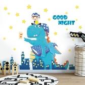卡通恐龍兒童房牆壁貼紙自粘寶寶房間臥室創意裝飾牆貼幼兒園布置ღ快速出貨YTL