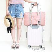 旅行袋手提女便攜折疊收納包大容量行李袋健身包男可套拉桿行李箱  9號潮人館