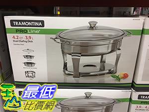 [COSCO代購] TRAMONTINA CHAFING DISH 不繡鋼宴會餐爐 容量:3.9公升含蓋 _C1040526