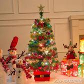 豪華迷你小圣誕樹套餐 圣誕裝飾品 圣誕節樹桌面發光擺件套裝禮品igo  潮流前線