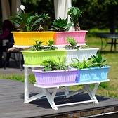 花盆長方形種菜盆塑料長條盆蔬菜陽臺種植箱加厚樹脂特大花盆托盤 蘿莉小腳丫